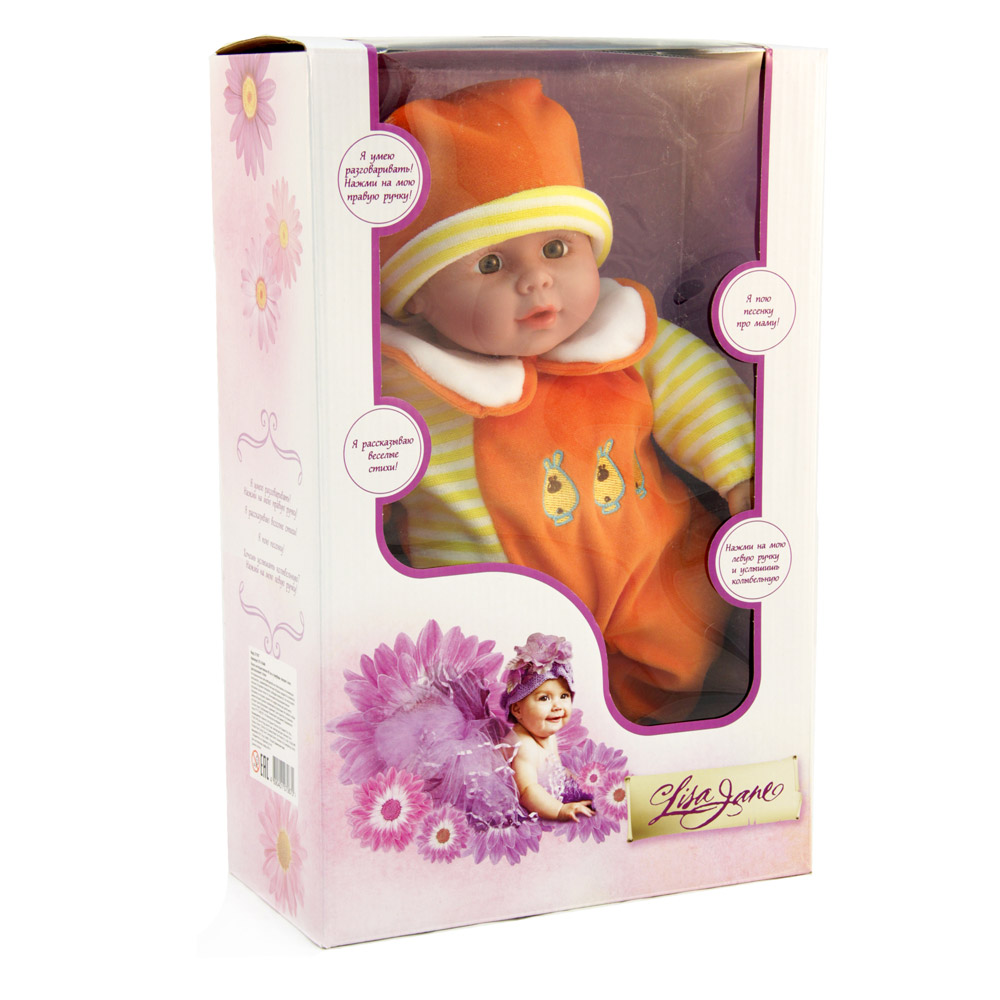 Интерактивная Кукла 40см. говорит, поет, рассказывает стихи (ярко-оранж