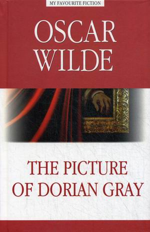 The Picture of Dorian Gray = Портрет Дориана Грея