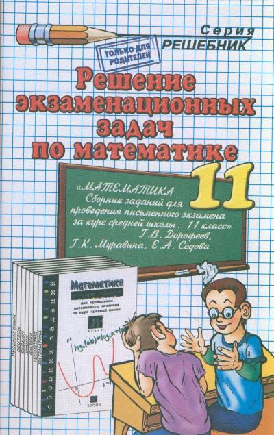 Читать онлайн книгу 5 методов воспитания детей михаил литвак