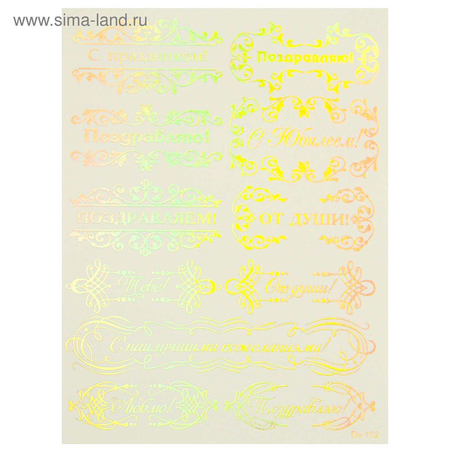 Голографической бумаги поделки