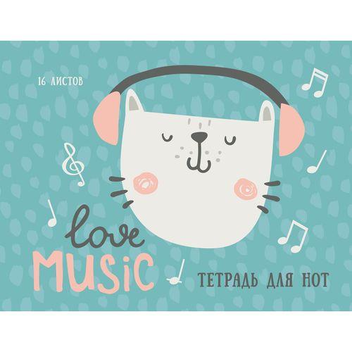 Тетрадь для нот А4 16л Любимая музыка кота
