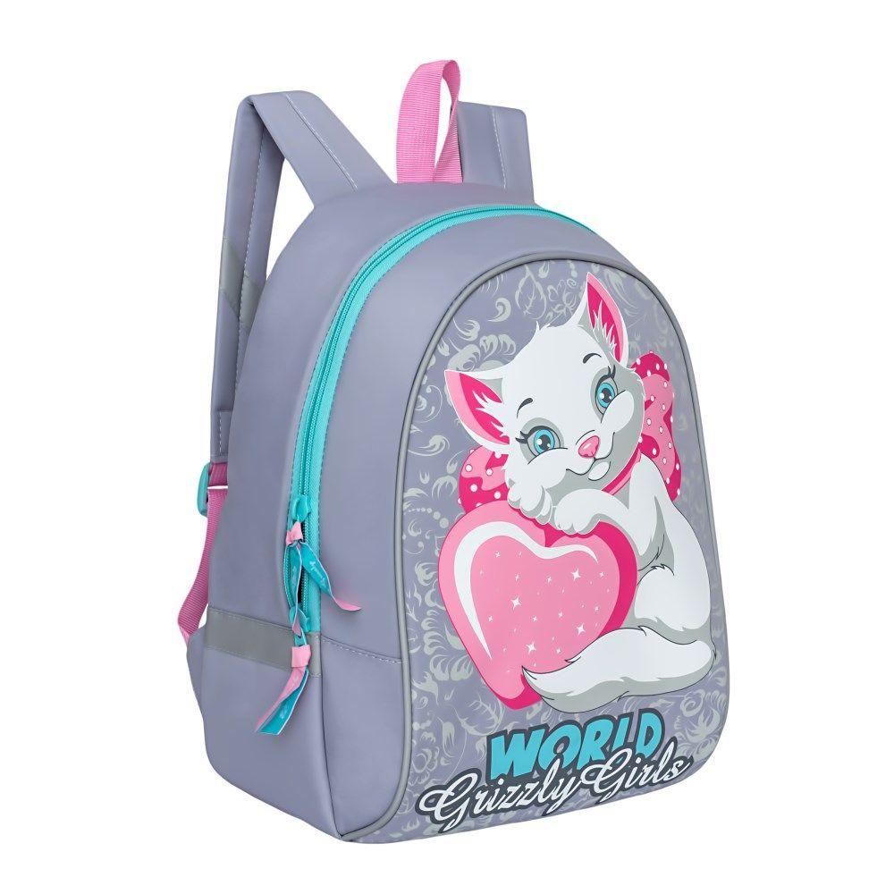 Рюкзак детский Grizzly Кошечка серый