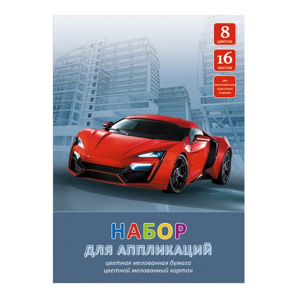 Картон цветной А4 8л 8цв + Цв. бумага А4 8л 8цв Авто и город