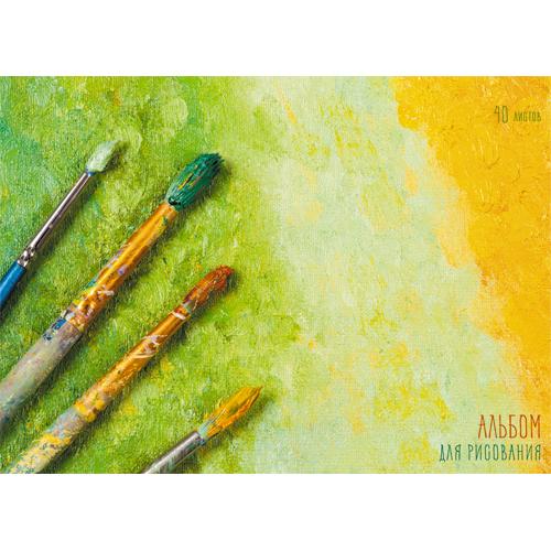 Альбом д/рис 40л спир Картина маслом (живопись) 110г/м2