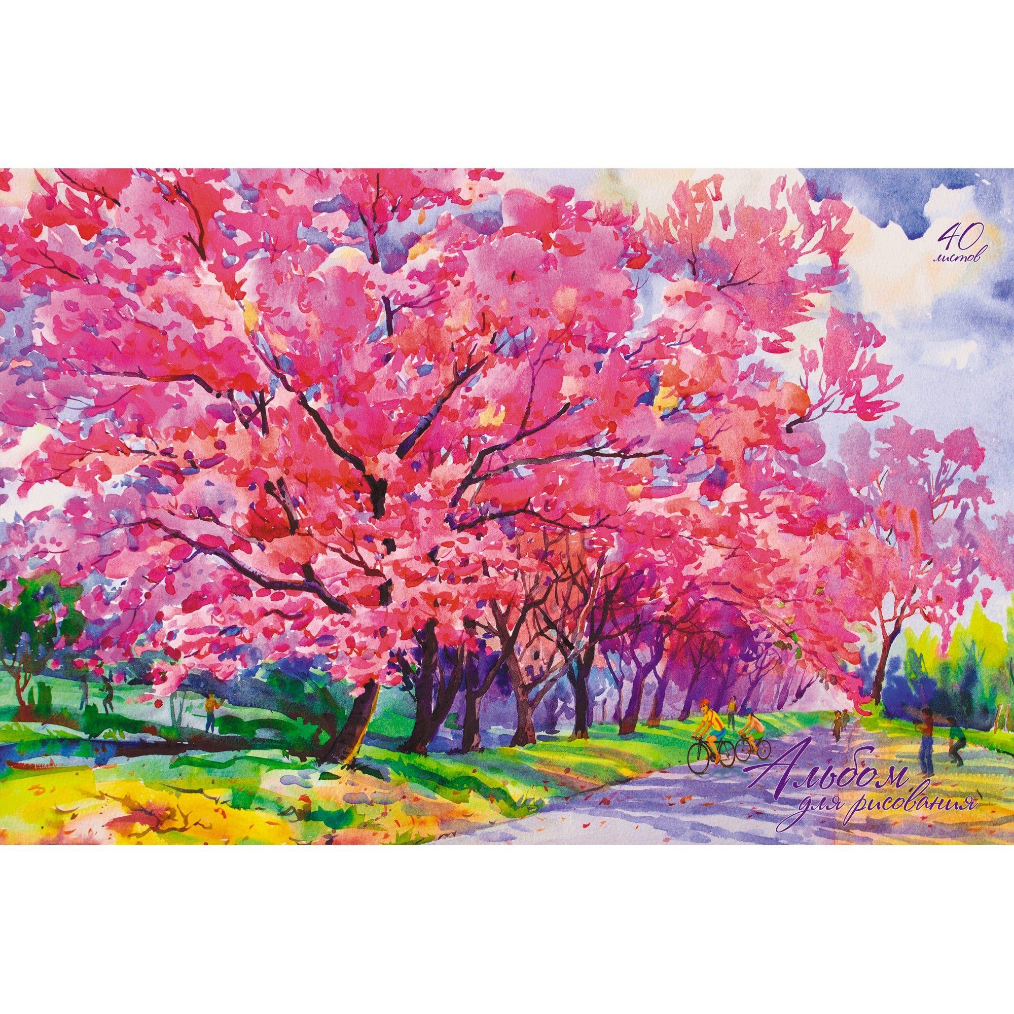 Альбом д/рис 40л спир Весенние сады