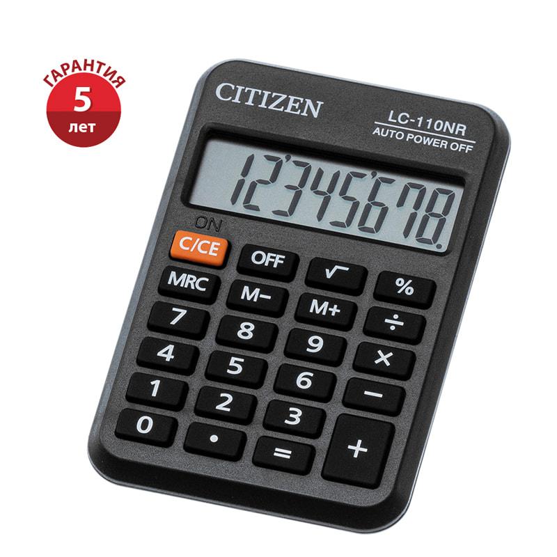 Калькулятор 8 разр. CITIZEN черный 58*88*11мм