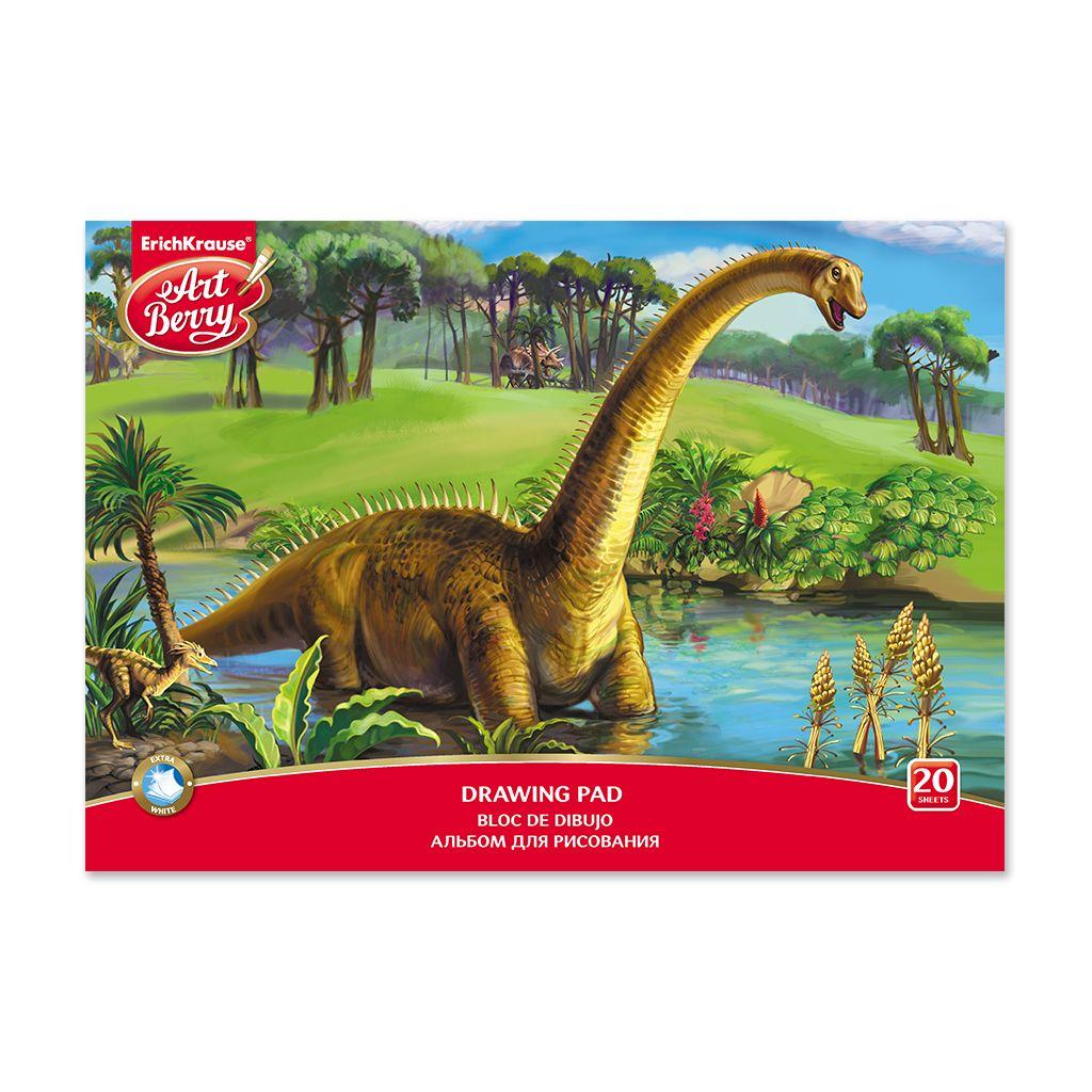 Альбом д/рис 20л EK Зра динозавров склейка