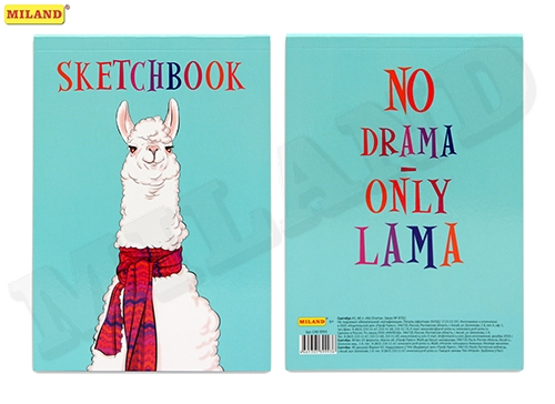 SketchBook А5 48л No Drama - Only Lama