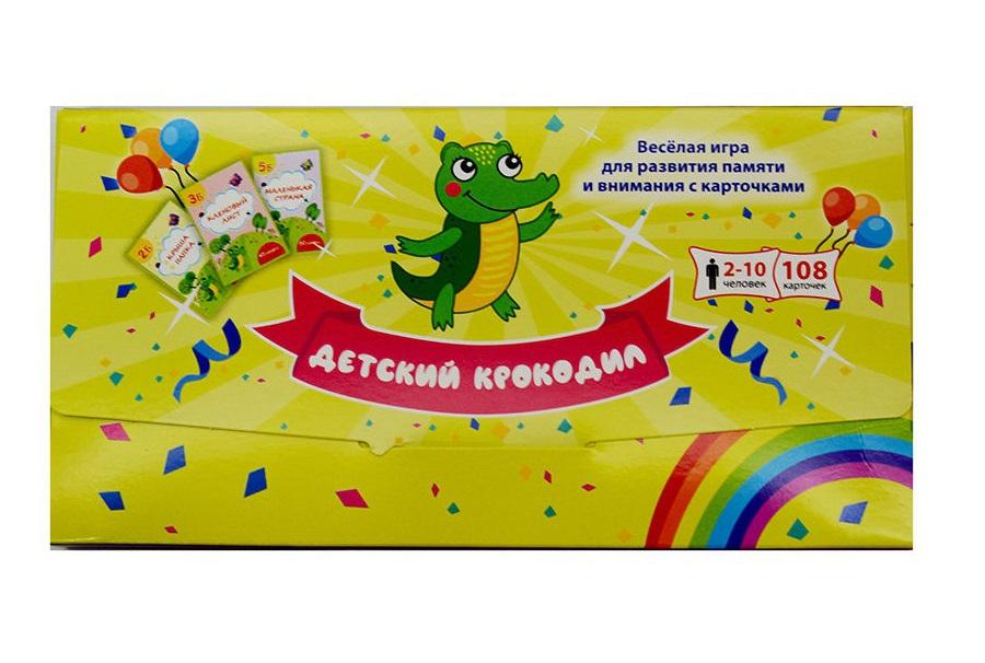 Игра Настольная Детский крокодил