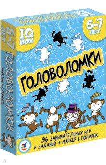 Логическая IQ Box Головоломки 5-7лет