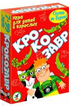 Игра Настольная Крокозавр карточная