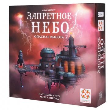 Игра Настольная Запретное Небо Forbidden Sky