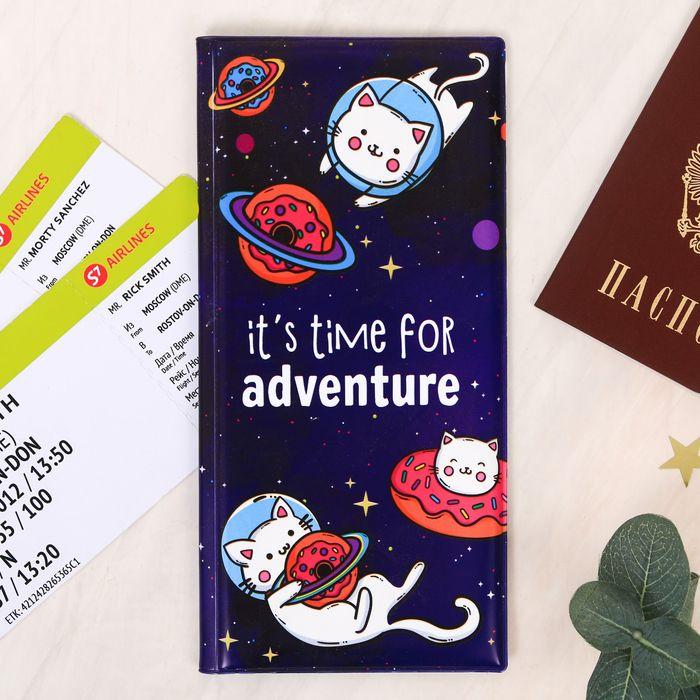 Конверт путешественника It`s time for adventure