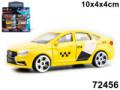 Машина Lada Vesta такси 1:60 7см