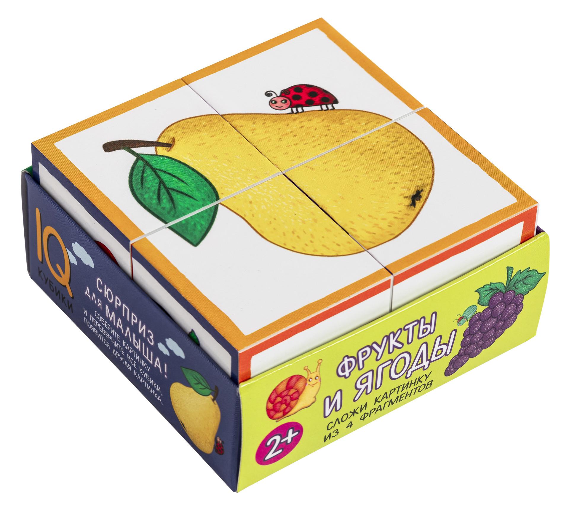 Умные кубики в поддончике 4шт. Ягоды и фрукты