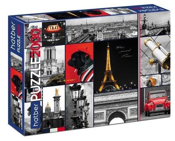 Пазл 2000 I love Paris