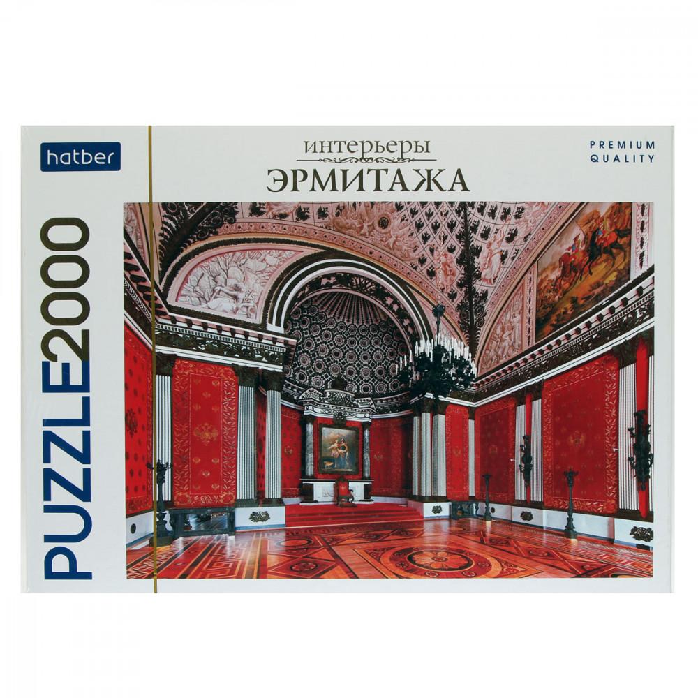 Пазл 2000 Малый Тронный зал (Петровский зал). Фото: П.С. Демидов-( Госуда