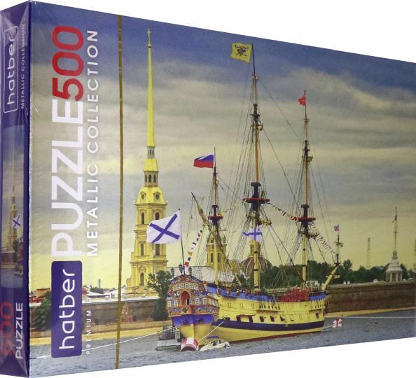Пазл 500 Корабль Полтава на Неве