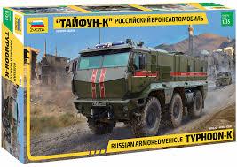 """Сборная модель Бронеавтомобиль """"Тайфун-К"""" 1/35"""