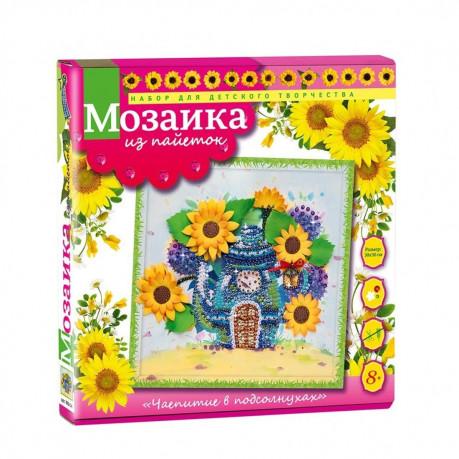 Творч Мозаика из пайеток 30*30 Чаепитие в подсолнухах
