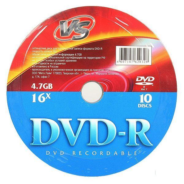 Диск DVD-R VS 4,7Gb/16x Shrink
