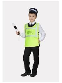 Костюм Инспектора ДПС (размер: 34-36)(жилет, кепка, жезл)