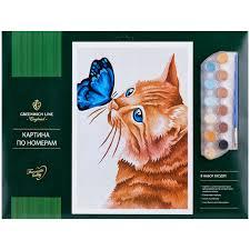 Творч Картина по номерам А3 Кот и бабочка
