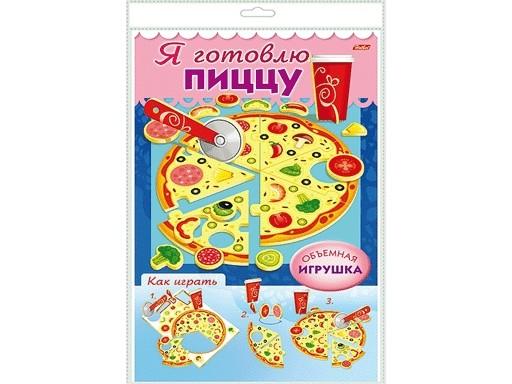 Конструктор Я готовлю пиццу объемная