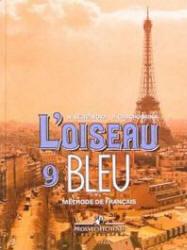 А/кассета: Синяя птица. 9 кл.: Аудиокурс к учеб. франц. языка