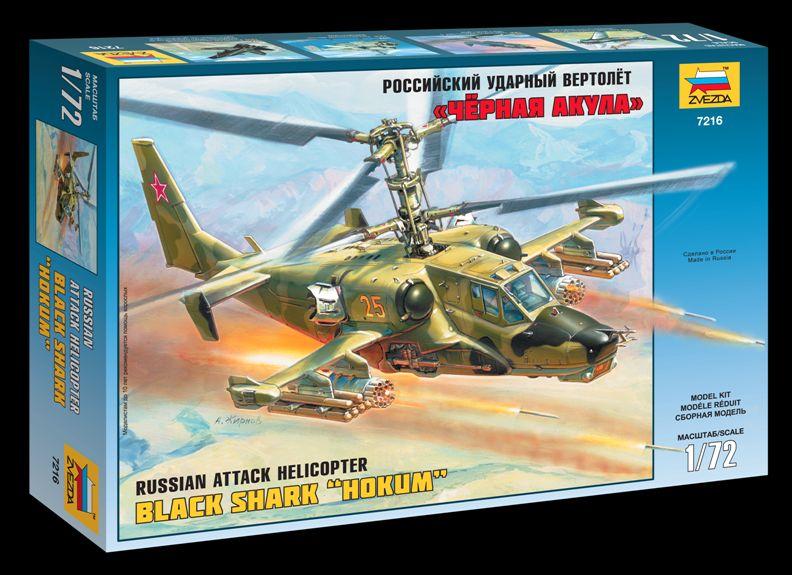 Сборная модель Российский ударный вертолет Ка-50 Черная акула 1/72