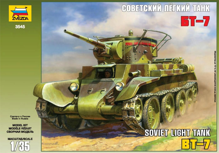 Сборная модель Советский легкий танк БТ-7 1/35