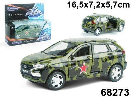 Машина LADA XRAY военная 1:36