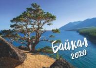 Календарь карманный 2020 Байкал. Вид со скалы
