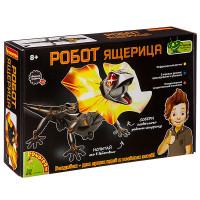 Набор для исследования Робот-ящерица (черная)
