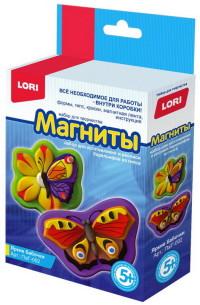Магниты из гипса Яркие бабочки
