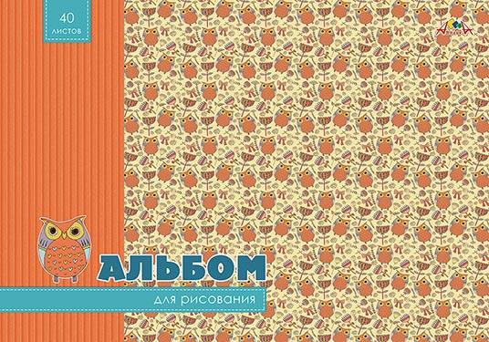Альбом д/рис 40л спир Паттерн. Совы