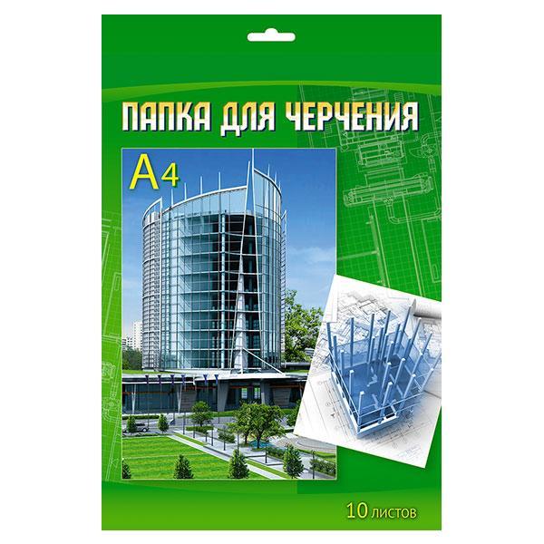 Папка для черчения А4 б/рамки 10л 160гр Город