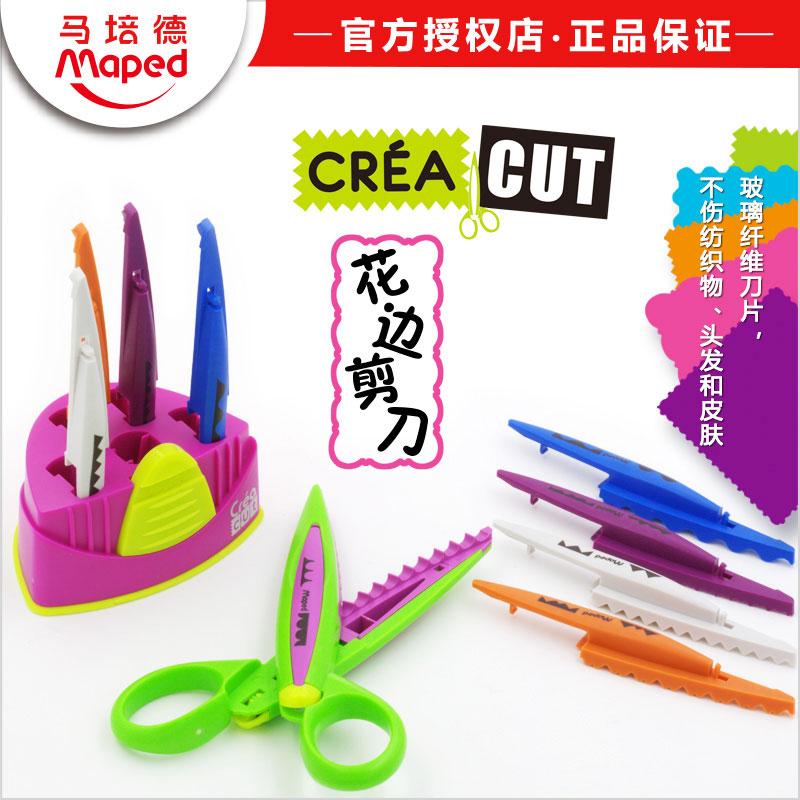 Ножницы фигурные Maped Crea Cut 5 сменных лезвий