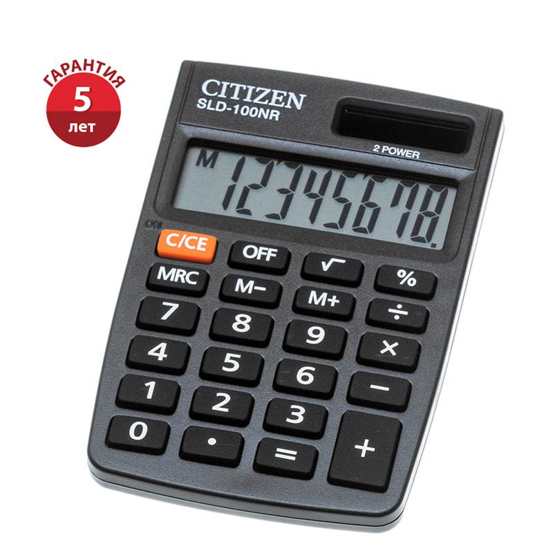 Калькулятор 8 разр. CITIZEN черный 58*88*10мм