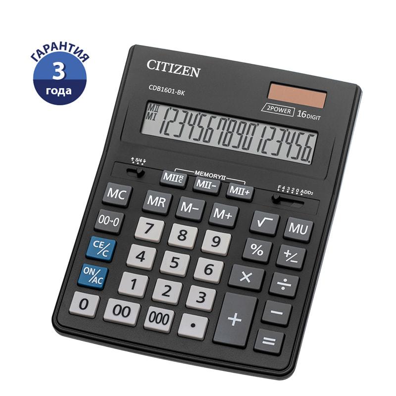 Калькулятор 16 разр. CITIZEN 157*200*35мм черный