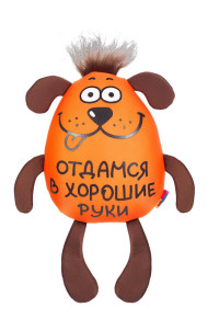 Мягконабивная Подушка Собака Верная
