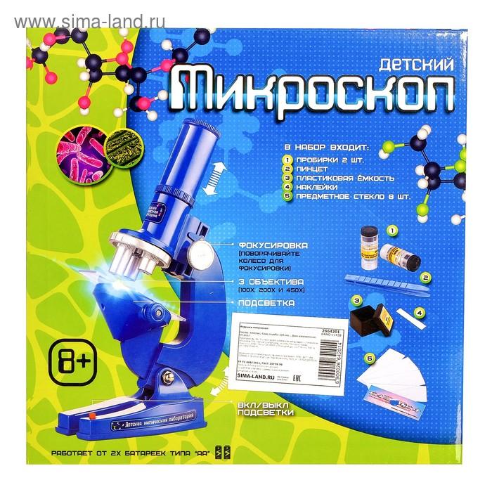 Микроскоп детский 3 объектива, фокусировка, подсветка