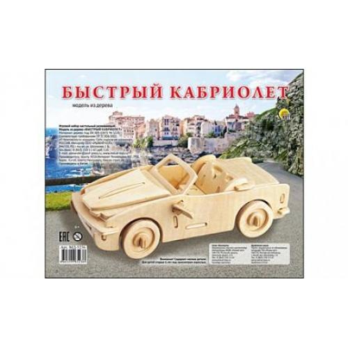 Сборная модель Быстрый кабриолет