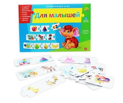 Игра Развивающая Ассоциации-цепочкой Для малышей