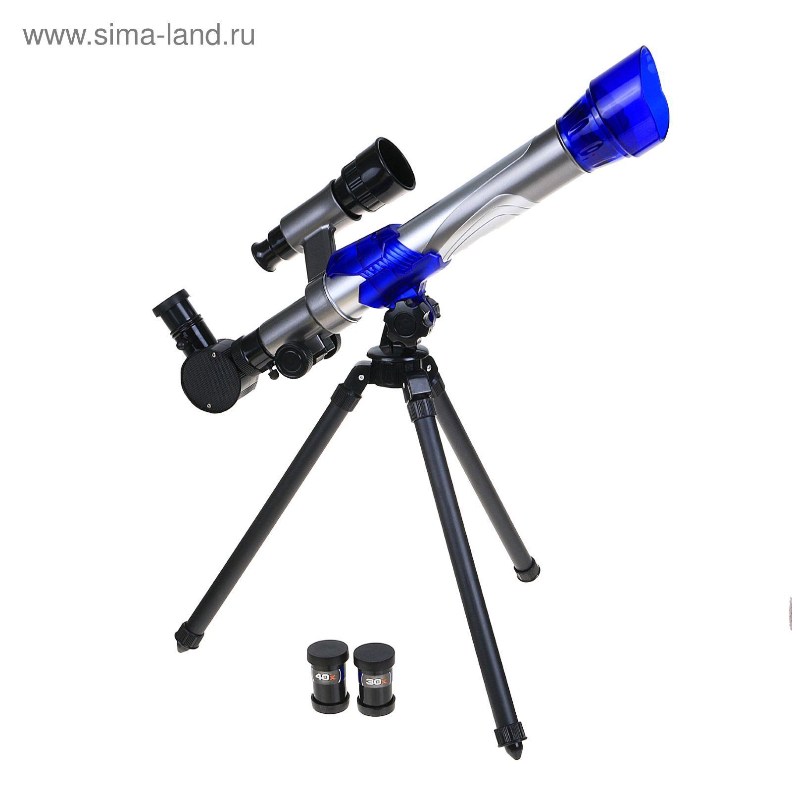 Телескоп настольный