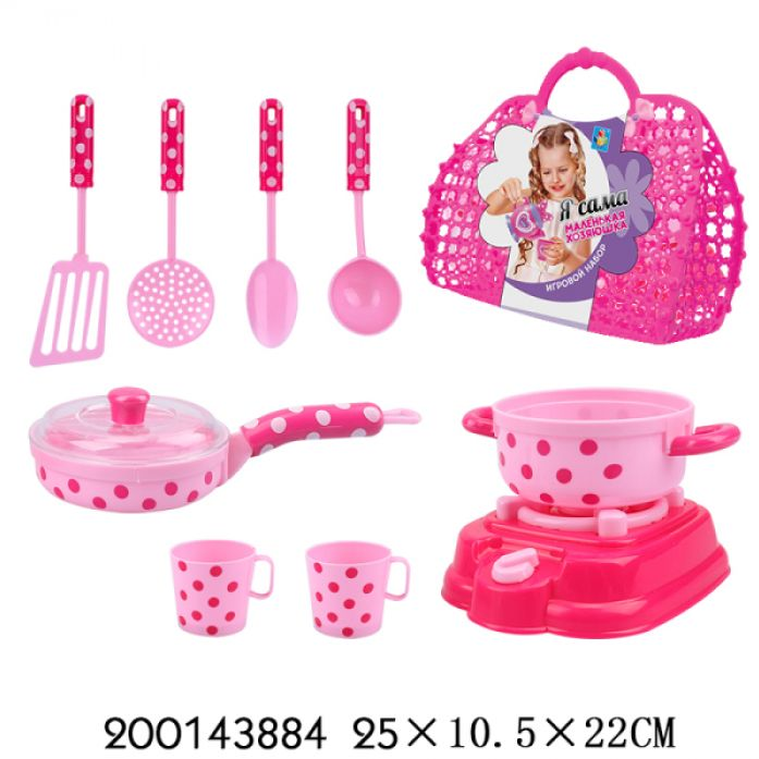 Набор Посудка Маленькая хозяюшка 11 пред. пласт