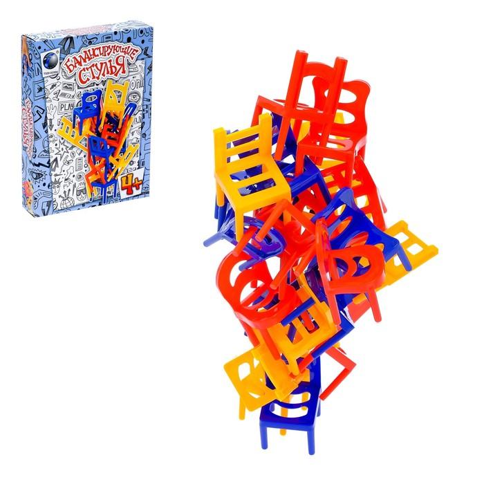 Игра Настольная Балансирующие стульчики