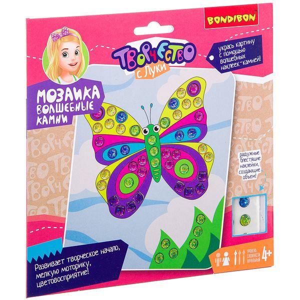 Творч Мозаика Волшебные камни Бабочка-красавица