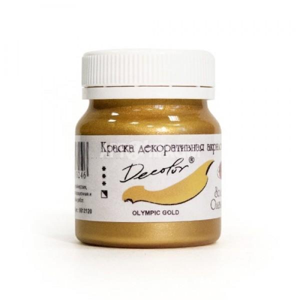 Акрил Деколор Золото Олимпик 50мл