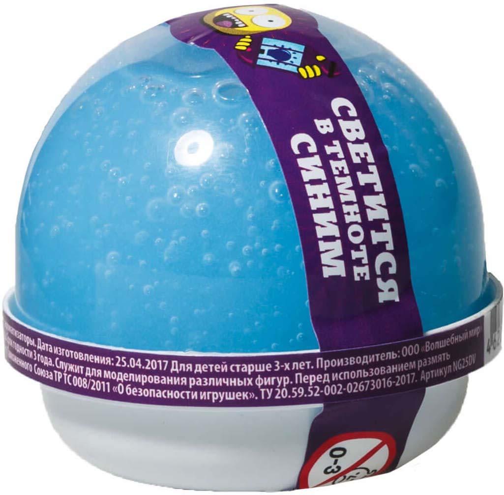 Набор для экспериментов Жвачка для рук Nano gum светится в темноте сини